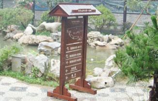 木质标识牌制作工艺工序流程介绍