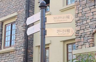 住宅小区标识标牌由哪些组成?
