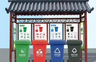带你认识垃圾分类 垃圾分类的意义和好处