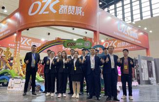 2021郑州中原广告展圆满结束 都赞城感恩有你!