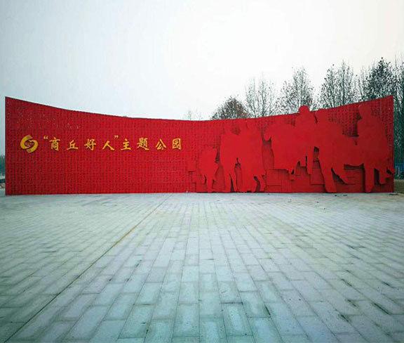 qq西游弓箭手唤援_关于越南仙泉公园的新闻 - www.hahatv5.com